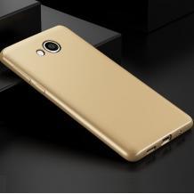 Силиконов калъф / гръб / TPU за HTC U11 Life - златист