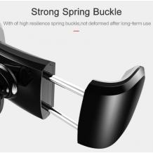Универсална стойка за кола USAMS Car Holder C Series Air Vent за Samsung, LG, HTC, Sony, Nokia, Huawei, Moto, Apple, Lenovo - черна / въртяща се на 360 градуса