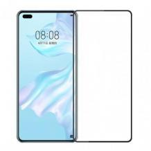 5D full cover Tempered glass Full Glue screen protector за Samsung Galaxy M21 / Извит стъклен скрийн протектор с лепило от вътрешната страна за Samsung Galaxy M21 - черен