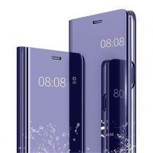 Луксозен калъф Clear View Cover с твърд гръб за Samsung Galaxy A21s - лилав