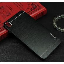 Луксозен твърд гръб MOTOMO за HTC Desire 650 - черен