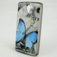 Силиконов калъф / гръб / TPU за Coolpad Porto S E570 - сив / синя пеперуда