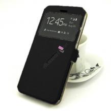 """Кожен калъф Flip тефтер S-View със стойка за Alcatel One Touch Pixi 4 5.0"""" 5010 - черен / ромбове / Flexi"""