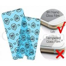 Удароустойчив скрийн протектор / FLEXIBLE Nano Screen Protector / за дисплей на Motorola Moto G8 Power Lite