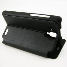 Кожен калъф Flip тефтер със стойка за Lenovo A606 - черен
