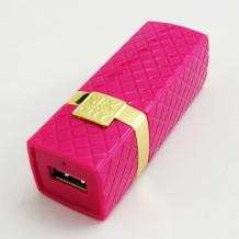 Mини USB зарядно за кола / Mini USB Car Charger Sex And The City 12V-24V / 5V-2.1A - розово / червило
