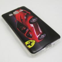 Силиконов калъф / гръб / TPU за Samsung Galaxy Grand Prime G530 - червено Ferrari