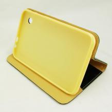 Кожен калъф със стойка Rainbow за таблет за Lenovo Tab A8-50 / A5500 / 8''- черен
