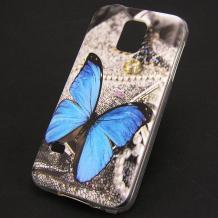Силиконов калъф / гръб / TPU за Lenovo A328 - сив / синя пеперуда