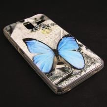 Силиконов калъф / гръб / TPU за Lenovo S580 - сив / синя пеперуда