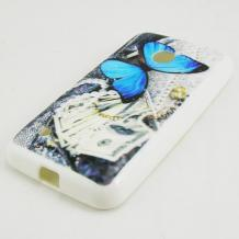 Силиконов калъф / гръб / TPU за Motorola Moto E - сив / синя пеперуда