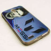 Силиконов калъф / гръб / TPU за Lenovo A859 - син / Lionel Messi