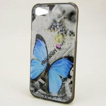 Силиконов калъф / гръб / TPU за LG Q6 - сив / синя пеперуда