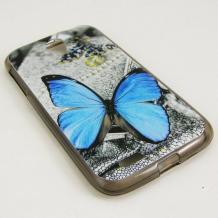 Силиконов калъф / гръб / TPU за Lenovo A859 - сив / синя пеперуда