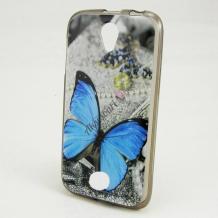 Силиконов калъф / гръб / TPU за Acer Liquid Zest Z525 / Z528 - сив / синя пеперуда
