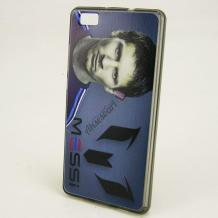 Силиконов калъф / гръб / TPU за Lenovo S60 - син / Lionel Messi