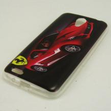 Силиконов калъф / гръб / TPU за Lenovo S650 - червено Ferrari