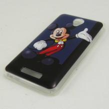 Силиконов калъф / гръб / TPU за Lenovo A5000 - Mickey Mouse
