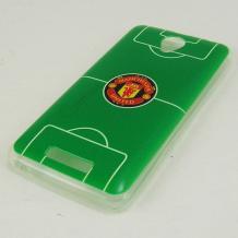 Силиконов калъф / гръб / TPU за Lenovo A5000 - зелен / Manchester United
