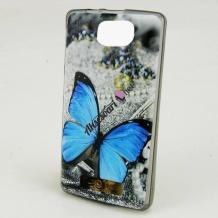 """Силиконов калъф / гръб / TPU за Telenor Smart II 4.5"""" / Telenor Smart 2 - сив / синя пеперуда"""
