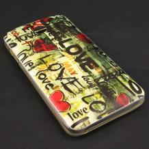 Силиконов калъф / гръб / TPU за Lenovo A680 - цветен / Love