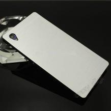 Луксозен твърд гръб MOTOMO за Sony Xperia Z1 L39h - сребрист