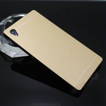 Луксозен твърд гръб MOTOMO за Sony Xperia Z1 L39h - златист