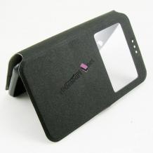 Кожен калъф Flip тефтер S-view със стойка за Lenovo Vibe P1 - черен / Flexi