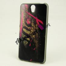 Силиконов калъф / гръб / TPU за Lenovo Vibe S1 - черно и розово / Love