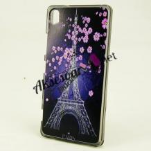 Силиконов калъф / гръб / TPU за Acer Liquid Z630 - Айфелова кула / лилави цветя