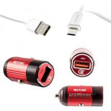 Универсално зарядно за кола 12V NORDIC Qualcomm 3.0 Q-001+ micro USB кабел