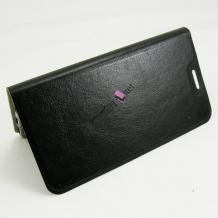 Кожен калъф Flip тефтер Flexi със стойка за Lenovo Vibe P1 - черен