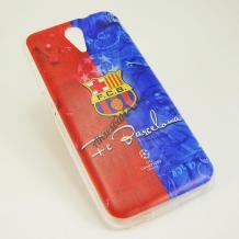 Силиконов калъф / гръб / TPU за Lenovo A7010 - FC Barcelona / синьо и червено
