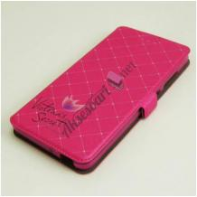 Кожен калъф Flip тефтер Flexi със стойка за Lenovo Vibe C2 - розов / Victoria`s Secret