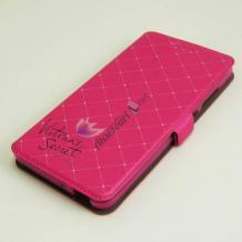 Кожен калъф Flip тефтер Flexi със стойка за Apple iPhone 5 / iPhone 5S / iPhone SE - розов / Victoria`s Secret