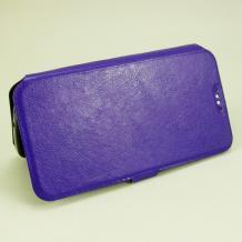 Кожен калъф Flip тефтер със стойка за HTC Desire 10 / Lifestyle - син / Flexi