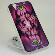 Силиконов калъф / гръб / TPU за Acer Liquid Z630 - лилав / цветя