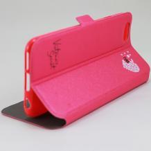 Кожен калъф Flip тефтер Flexi със стойка за Apple iPhone 5 / iPhone 5S / iPhone SE - розов / сърца / Victoria`s Secret