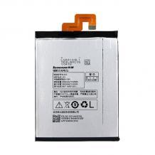Оригинална батерия BL223 за Lenovo Vibe Z2 - 4000mAh