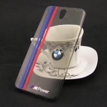 Ултра тънък силиконов калъф / гръб / TPU Ultra Thin за Lenovo Vibe S1 Lite - сив прозрачен / BMW / цветни кантове