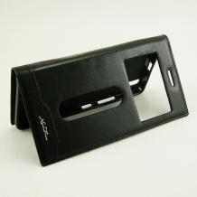 Кожен калъф Flip тефтер S-View New Face за Lenovo A7000 - черен / Flexi