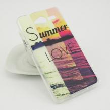 Силиконов калъф / гръб / TPU за ZTE Blade L3 - Summer Love