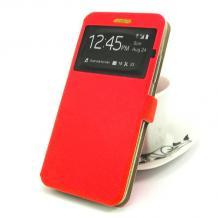Кожен калъф Flip тефтер S-View със стойка за HTC U Play - червен / ромбове / Flexi