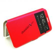 Кожен калъф Flip тефтер S-View със стойка за Asus Zenfone 3 Max ZC520TL (5.2) - червен / ромбове / Flexi
