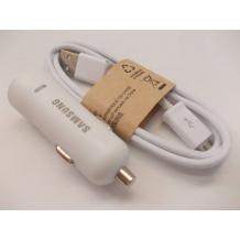 Оригинално зарядно за кола 2A 12-24V за Samsung + Micro USB кабел Samsung Note 2 N7100, Samsung G900 Galaxy S5, Samsung S3 i9300, Samsung Note 3 N9005, Samsung S4 i9505, Samsung S4 mini i9195, Samsung Galaxy Core i8262