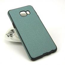 Луксозен силиконов калъф / гръб / TPU за Samsung Galaxy C5 - светло син
