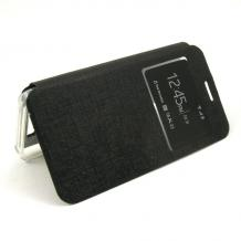 Оригинален кожен калъф Flip тефтер S-View със стойка за Lenovo Vibe K5 Note A7020 - черен