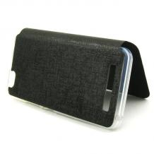 Оригинален кожен калъф Flip тефтер S-View със стойка за Lenovo Vibe S1 Lite - черен