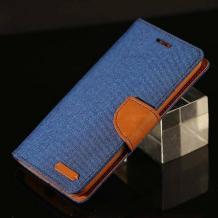 Луксозен кожен калъф Flip тефтер със стойка MERCURY Fancy Canvas за Lenovo Vibe S1 - син