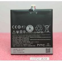 Оригинална батерия за HTC Desire 816 - 2600mAh